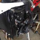 """GBRacing Rahmenprotektor """"Racing""""  rechts..."""