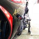 """GBRacing Rahmenprotektor """"Racing"""" links (Bullet..."""
