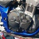 GBRacing Kupplungsdeckelschoner Suzuki GSF600 Bandit 95-04
