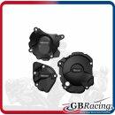 GBRacing Motordeckelschoner Set Suzuki GSF600 Bandit 95-04