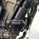 GBRacing Motordeckelschoner SET  KTM 790 18- / 890 20-