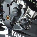 GBRacing Kupplungsdeckelschoner YAMAHA MT-10 15-