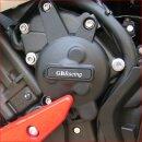 GBRacing Limadeckelschoner R1 07-08 / FZ8 10-14 / FZ1 09-14